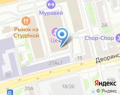 Компания ВЗПО ТЕХНNКА на карте города