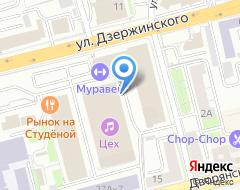Компания А-Сервис на карте города