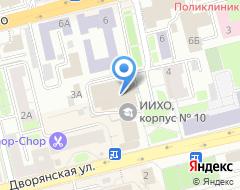 Компания АВИ Стандарт Строй на карте города