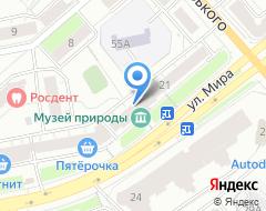 Компания Аккуратный переезд на карте города