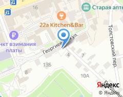 Компания Стэк на карте города