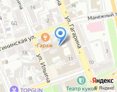 Компания АРТремонт33 на карте города