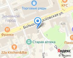 Компания Колодец-Сервис на карте города