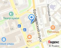 Компания Центральный Округ на карте города