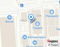 Компания Поставщик на карте города