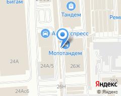 Компания Дом обоев на карте города