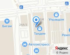 Компания Два гвоздя на карте города