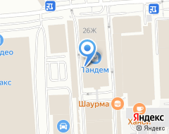 Компания Магазин отделочных материалов на карте города
