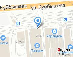 Компания Три-арт на карте города