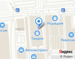Компания Современные технологии на карте города