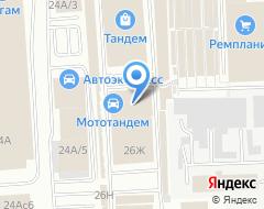 Компания Smile colour на карте города
