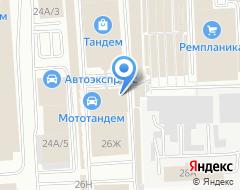 Компания ВДК на карте города