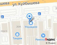 Компания Магазин замков ручек и петель на ул. Куйбышева на карте города