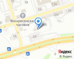Компания Агропромсервис на карте города