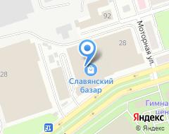 Компания ГИДРО-ЩИТ на карте города