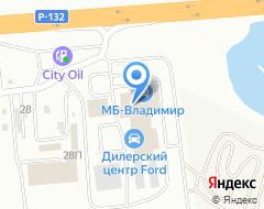 Компания Русский дом на карте города