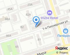 Компания ДомФОРТ на карте города