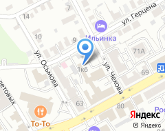 Компания Владимир-БЕТОН на карте города