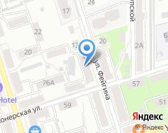 Компания Перевозчик1 на карте города