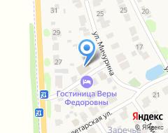 Компания Русская усадьба на карте города