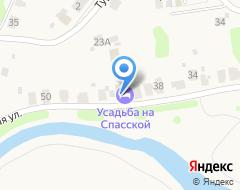 Компания Усадьба на Спасской на карте города