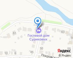 Компания Трапезная Сурикова на карте города