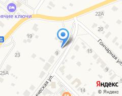 Компания U Olgi на карте города
