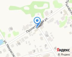 Компания В гостях у Юли на карте города