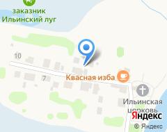 Компания На Ивановой горе на карте города