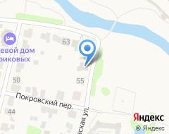 Компания У Власовых на карте города