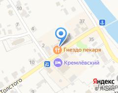 Компания Анюта на карте города