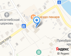 Компания Русская Трапеза на карте города