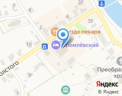 Компания Кремлевский на карте города