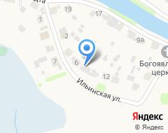 Компания На Ильинской на карте города