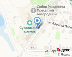 Компания Трапезная в Архиерейских палатах Суздальского Кремля на карте города