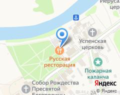 Компания Русская ресторация на карте города