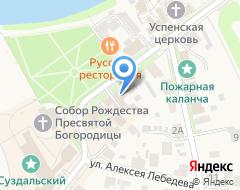 Компания Guest House u Kremlya на карте города
