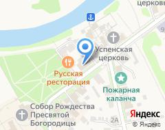 Компания Кафе-чайная на карте города