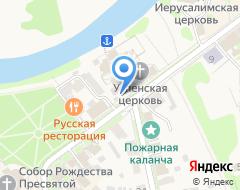 Компания Магазин сувениров на карте города