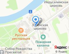 Компания Киоск по продаже сувениров на карте города
