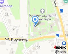 Компания Ризоположенский женский монастырь на карте города