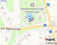 Компания ДЮСШ на карте города