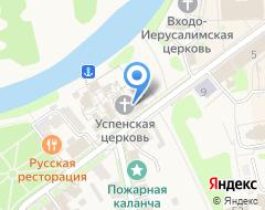 Компания Успенская церковь на карте города