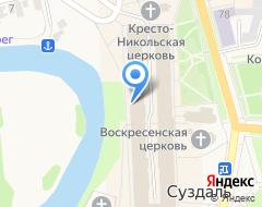 Компания Суздаль ЭлитТур на карте города