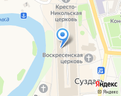 Компания Магазин товаров для спорта и рыбалки на карте города