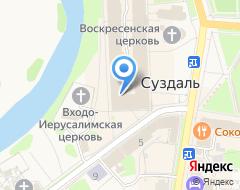 Компания Суздальская дегустация на карте города