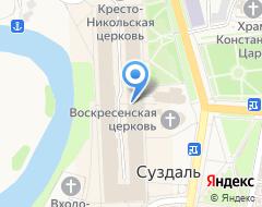 Компания Суздальская трапеза на карте города