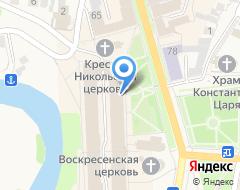 Компания Магазин сувениров и посуды на карте города