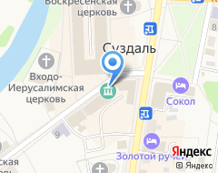 Компания Арт-салон на карте города