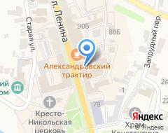 Компания Банкомат, Совкомбанк, ПАО на карте города